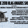 2018 Hit Like A Girl Winners To Be Announced on June 5, 2018.